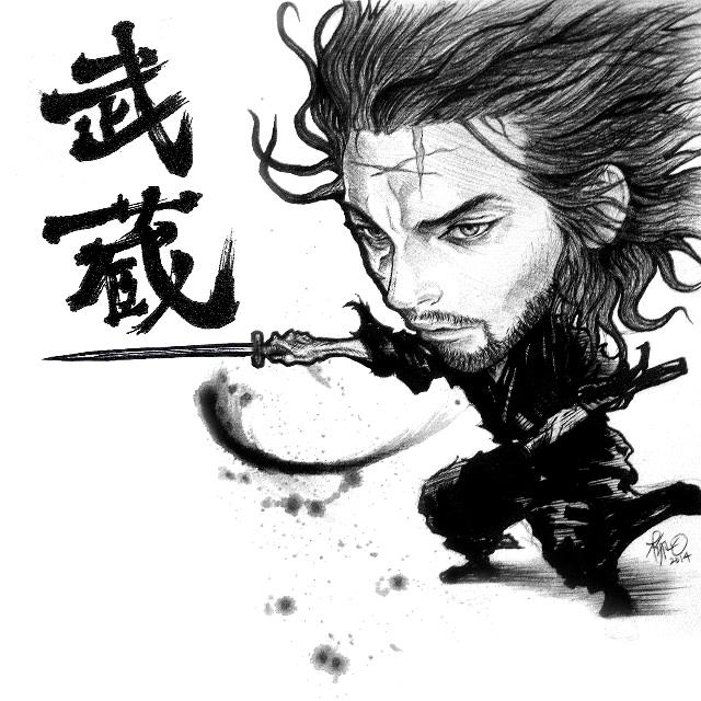 Samurai - Vagabond Musashi BLOG